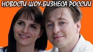 Анна Матисон впервые рассказала о жизни с Сергеем Безруковым. Новости шоу-бизнеса России.