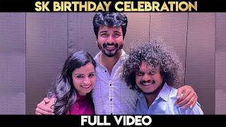 அண்ணன் பாசத்தால் SK -வை கட்டிப்போட்ட Sivaangi | Sivakarthikeyan Birthday Video | Pugazh, CWC 2, Don