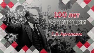 Профессор МПГУ Г.А.Артамонов в программе