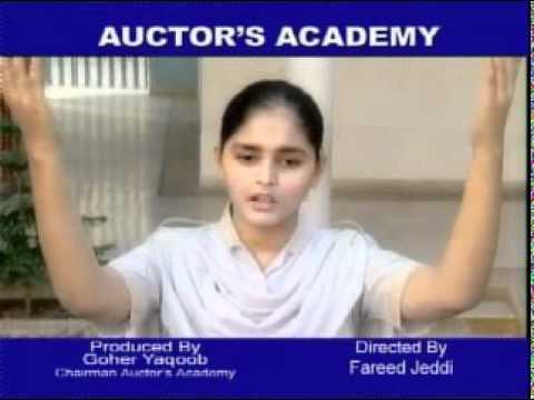 Karachi Academy Anthem