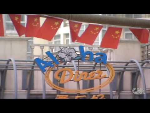 CNN 对武汉的报道 Wuhan, China's Latest Boomtown