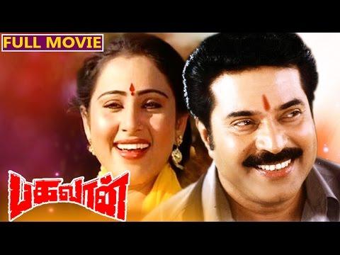 Tamil Full Movie | Bagawan [ Iyer The Great ] | Full HD Movie | Ft. Mammootty, Geetha, Shobana