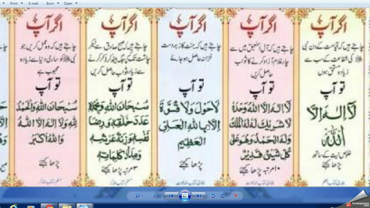 Azkar Al Subah Mishary Rashid Al Afasy Youtube 1