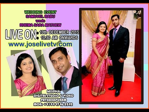 SAMUVEL BABU + RHEMA SARA MATHEW Wedding On 10.12.2015