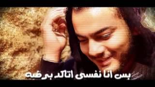 """بالفيديو والصور – """"باسم هدايت"""" يطرح """"أفورة"""" مع بدء العام"""