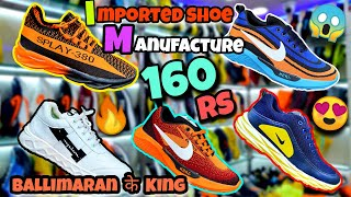 160 RS W/S | Shoes KING BALLIM…