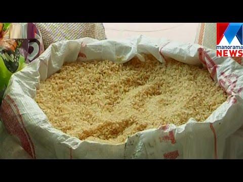 Rice price hike in Kerala      Manorama News