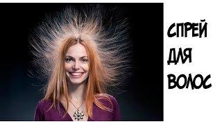 видео Как убрать пушистость волос в домашних условиях