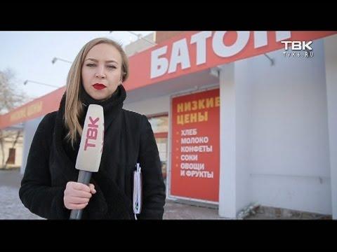 «Проверка» магазина низких цен «Батон» (Красноярск)