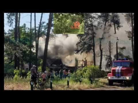 """Сгорел дом, в котором снимали сериал """"Сваты""""."""