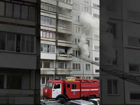 Новосибирск. Пожар в Дзержинском районе.