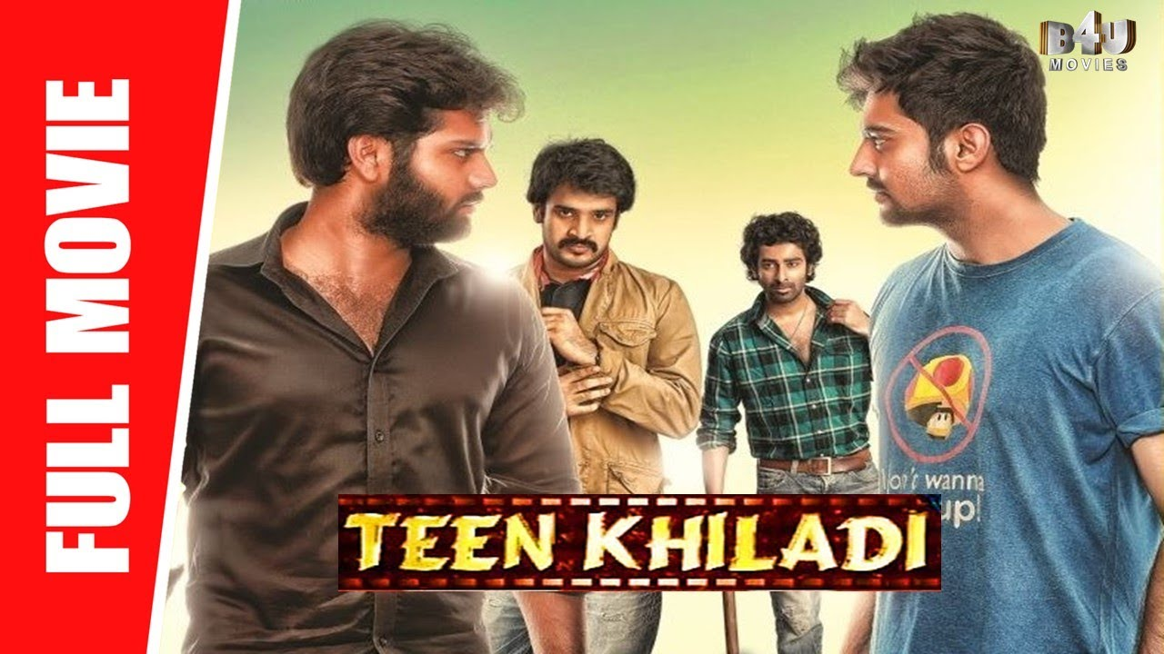 Teen Khiladi - New Full Hindi Dubbed Movie | Sharran Kumar, Mishal, Jai Quehaeni, Narayan  | Full HD