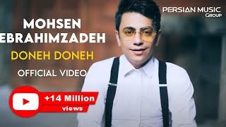 Mohsen Ebrahimzadeh - Doneh Doneh - Official Video ( محسن ابراهیم زاده - دونه دونه - ویدیو )