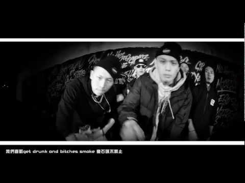 Fresh Gang-MC Hot dog.頑童MJ116.Yella Boyz L.C(MJF 3rd Anniversary) Music video