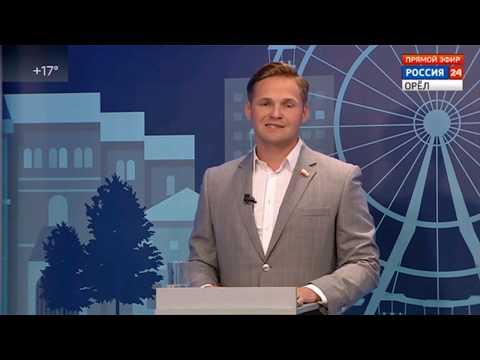 """Дебаты """"Россия-24"""" в Орле 2019 (28 августа)"""