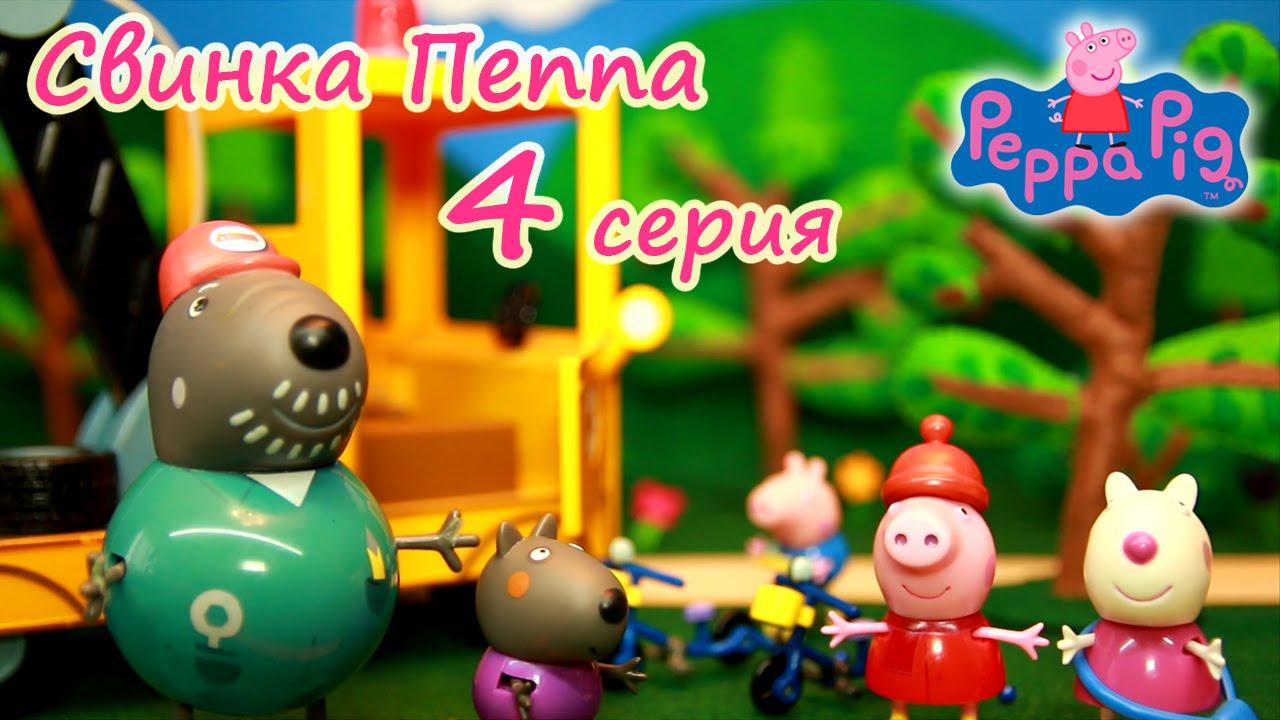 свинка пеппа игрушки все серии подряд курносики тиви новая серия