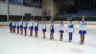 Спортсмены из 10 регионов принимают участие в соревнованиях по фигурному катанию Звёздный лёд