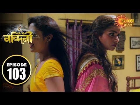 Nandini - Episode 103 | 8th Dec 2019 | Sun Bangla TV Serial | Bengali Serial