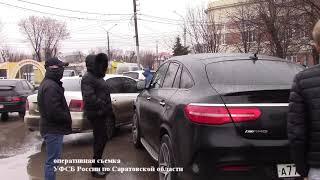 Сотрудники ФСБ задержали адвоката с 5 миллионами рублей