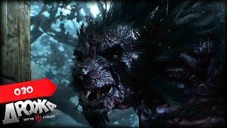 Прохождение The Witcher 3: Wild Hunt |30| ПРОКЛЯТЬЕ МОРКВАРГА