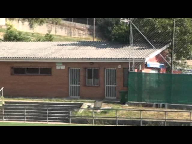 Ourense CF Instalaciones Vestuarios Entrada