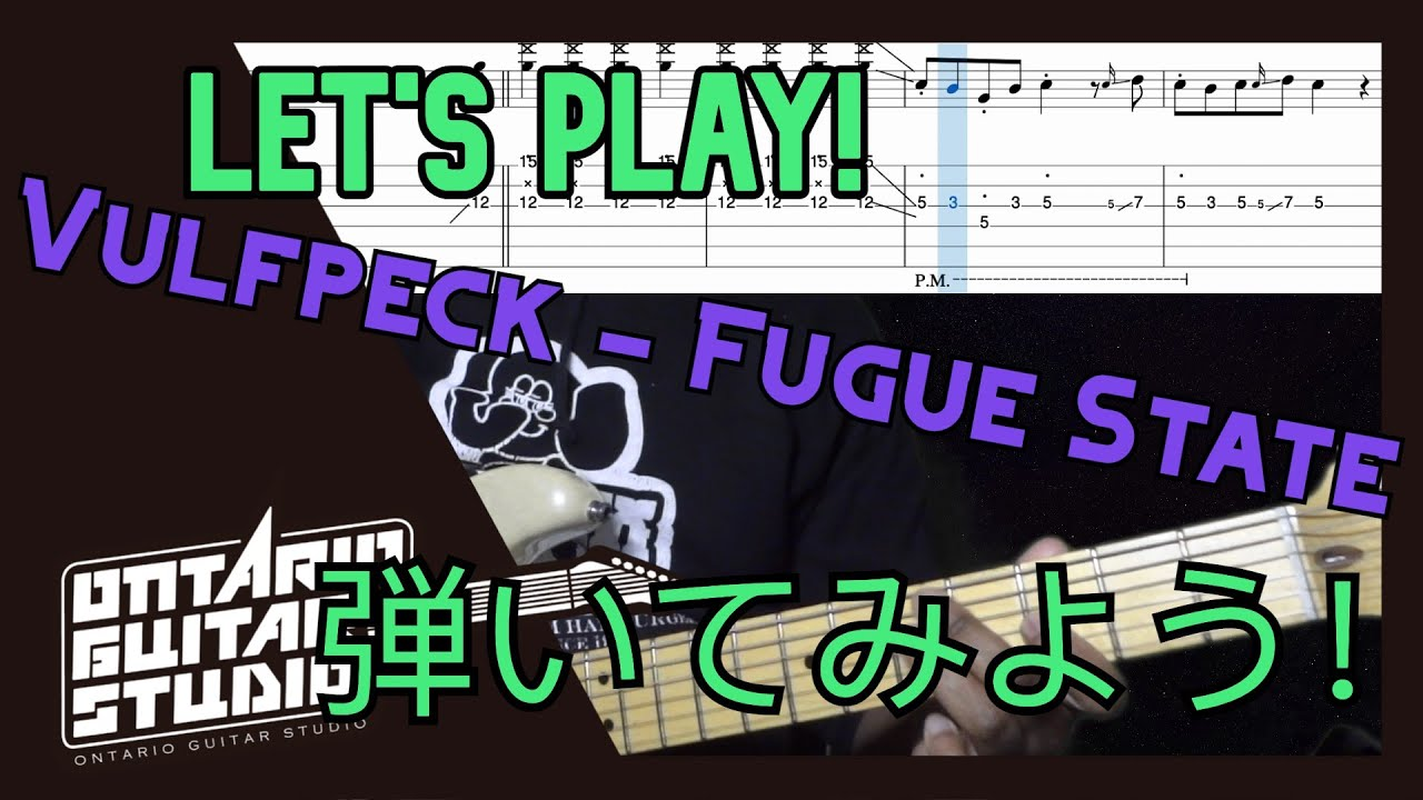 Vulfpeck - Fugue State を弾いて見よう!Let's play!