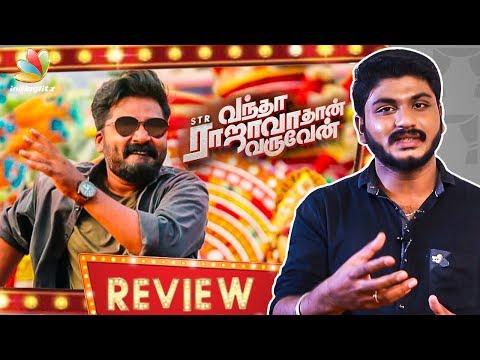 Vantha Rajavathaan Varuven Movie Review | Simbu, Megha Akash, Sundar C Mp3