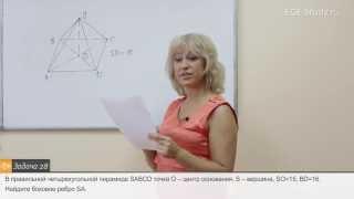 32. Стереометрия на ЕГЭ по математике. Четырехугольная пирамида