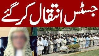 Justic Tanzeel Ur rehman /HDVIDEOinhindi|Urdu