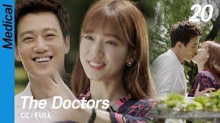 [EN] 닥터스, The Doctors, EP20 (Full)