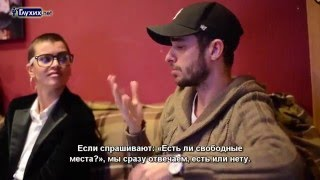 В Москве работает хостел для глухих