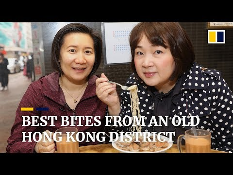 Best places to eat in Hong Kong: traditional dishes from an old district, Sham Shui Po