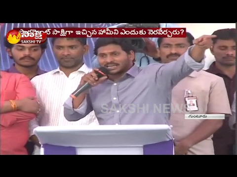 YS Jagan Face to Face with Students at