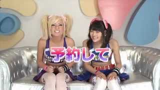LOLLIPOP CHAINSAW road to fans in TOKYO PV