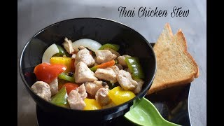 Thai Pepper Chicken Stew | Easy Healthy and Weight Loss Chicken Recipe - English Subtitles #398