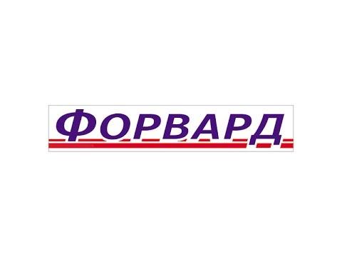 Двери в Новомосковске оптом и в розницу от компании Форвард