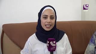 الطالبة خديجة نور الدين المصري من نابلس الحاصلة على معدل 99.3 في الفرع التكنولوجي