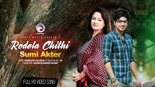 Bangla Romantic Song