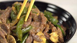 Жареная говядина которую вам захочется приготовить еще. Рецепт от Всегда Вкусно!