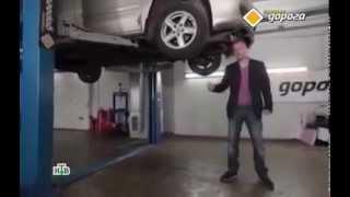 Second Test Mazda MPV Главная Дорога на НТВ