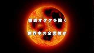 Download Video Rape Zombie: Lust of the Dead     www.cinemaoriental.com MP3 3GP MP4