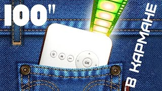 100 дюймов в кармане! Универсальный проектор из Китая Everycom S6