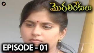 Episode 1 of MogaliRekulu Telugu Daily Serial Srikanth Entertainments