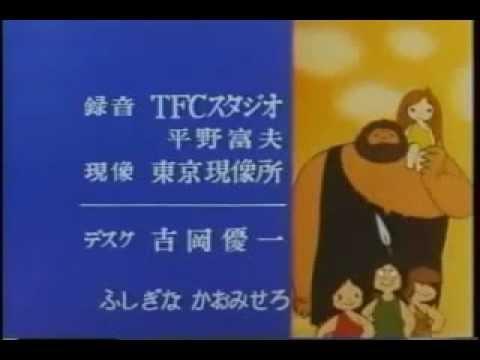『わんぱく大昔クムクム』(わんぱくおおむかしクムクム)は、1975年に毎日放送制作・TBS系列で放送されたテレビアニメ。 制作はITCジャパンと...