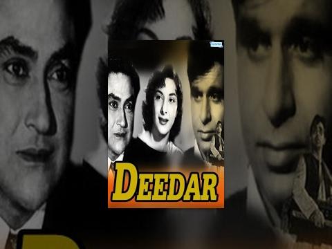 Deedar (1951) - Ashok Kumar  - Dilip Kumar - Nargis