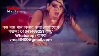 Bangla Hot Song Shanu। গান কিনার জন্য যোগাযোগ: 01641469251 (ইমু/Whatsapp)/vmail6400@gmail.com