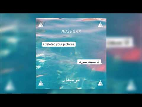 Moseqar - i deleted your pictures(أنا مسحت صورك)