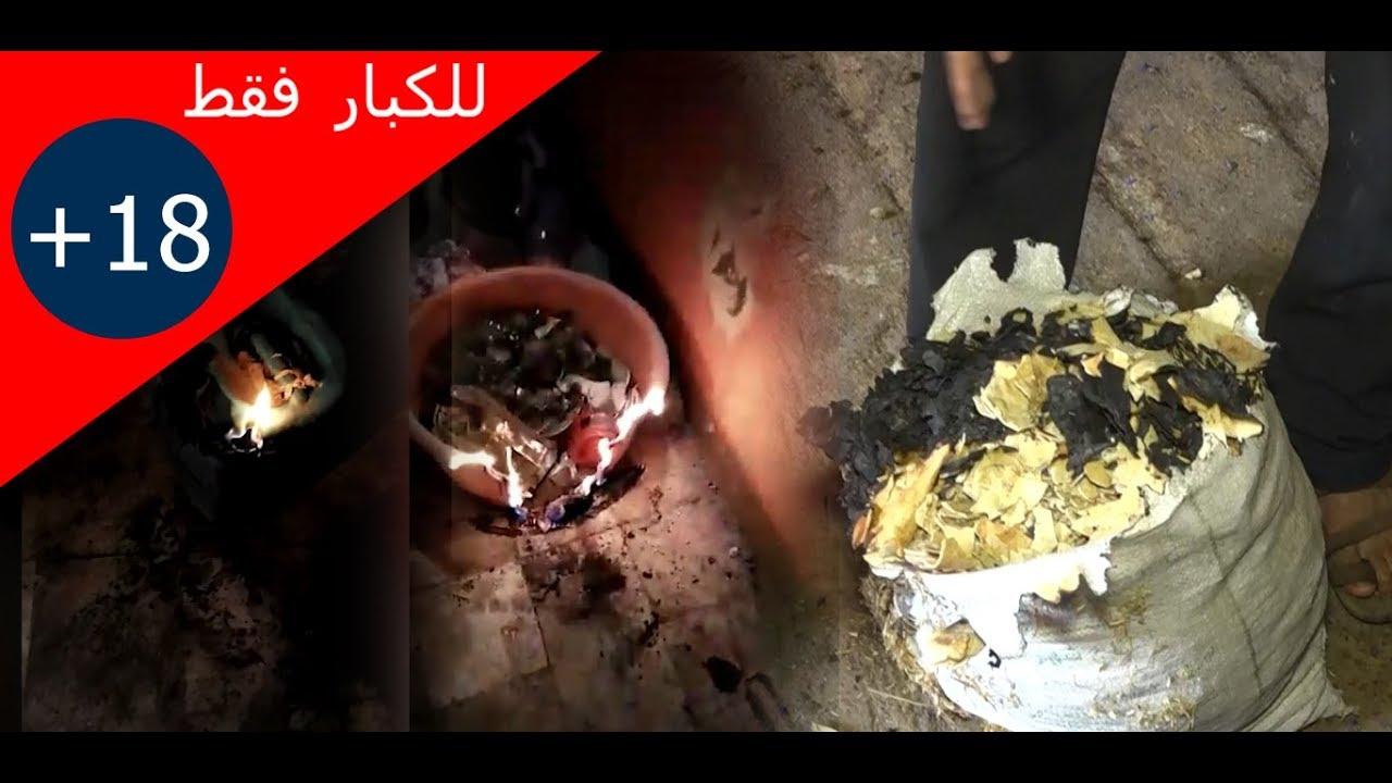 صبايا مع ريهام سعيد - مشاهد رعب وخوف تكشف حقيقة وجود الجن والعفاريت