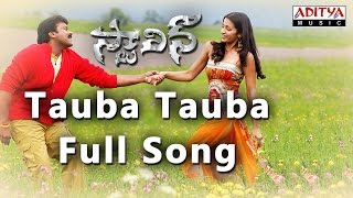 Tauba Tauba Full Song || Stalin Movie || Chiranjeevi, Trisha