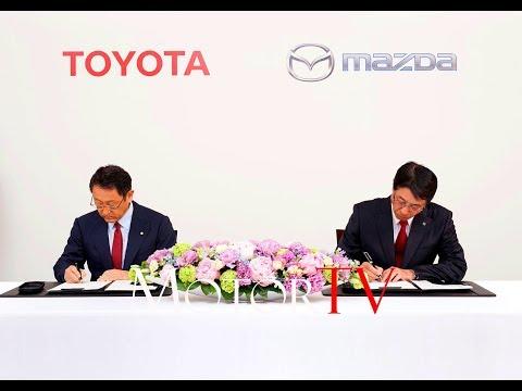 2017 TOYOTA & MAZDA JOINT l Toyota takes stake in Mazda l Full Press Conference